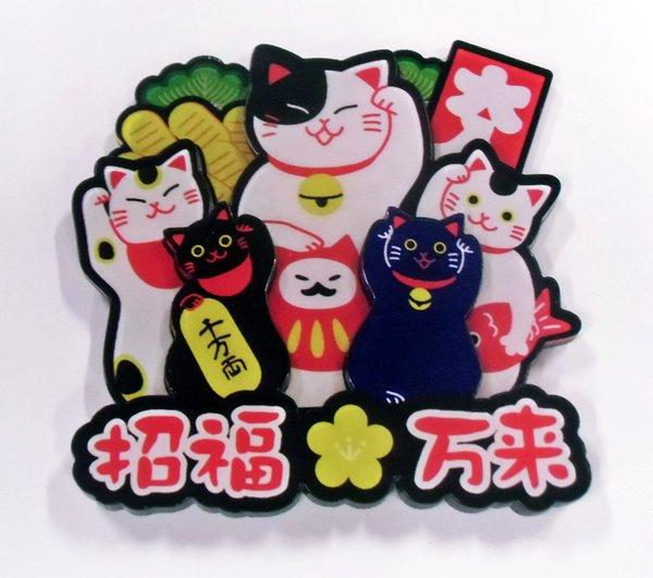 【メール便対象商品】 お土産品 マグネット 招き猫