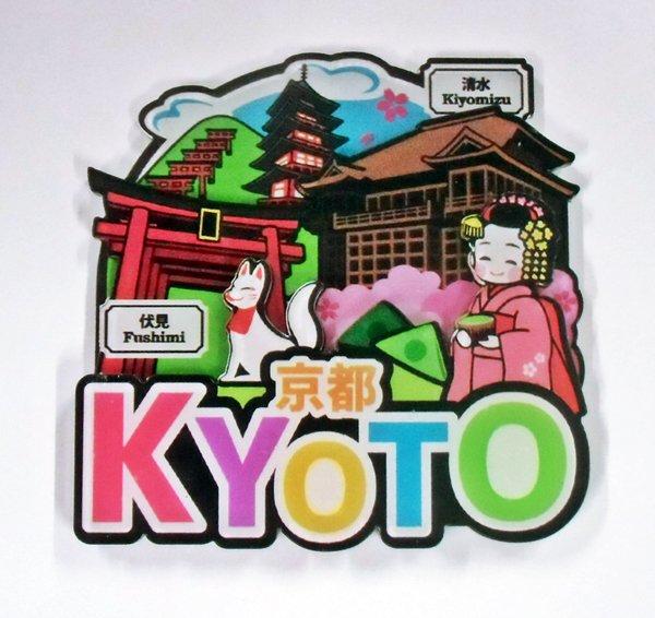お土産品 マグネット 京都