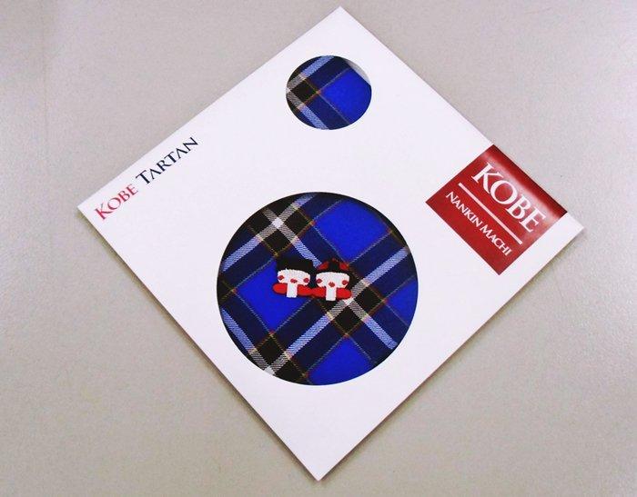 【メール便対象商品】 神戸タータン ミニハンカチ