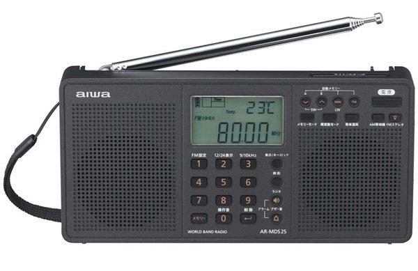 AIWA ワールドバンドラジオ AR-MDS25