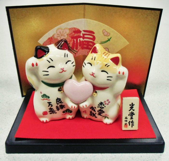 【お土産品】 置物 彩絵恋愛成就招き猫