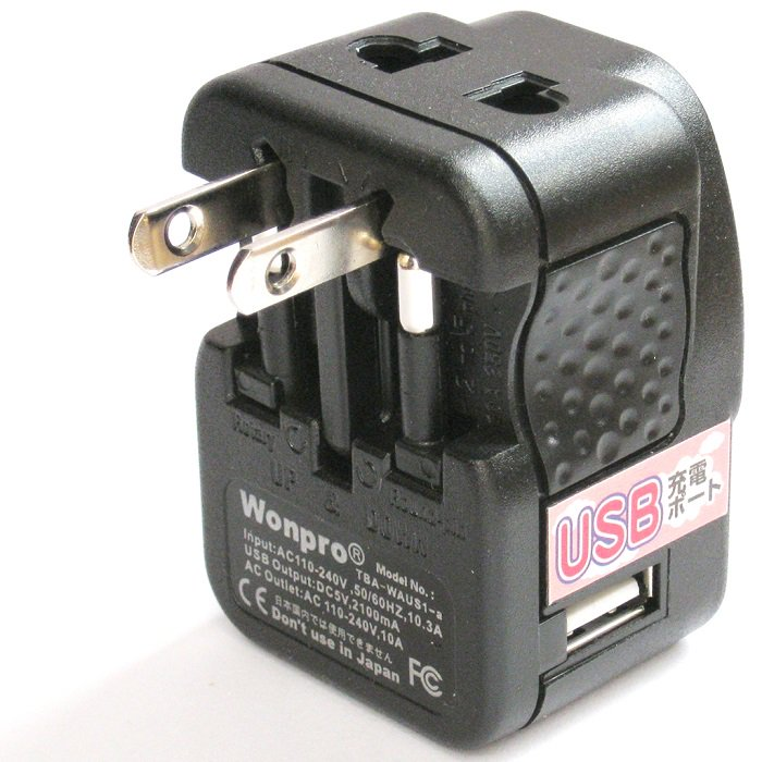 USB充電対応 マルチ変換アダプター 新チコプラUSB TBA-WAUS1-a