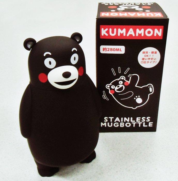 くまモン ステンレスボトル (立ち姿)