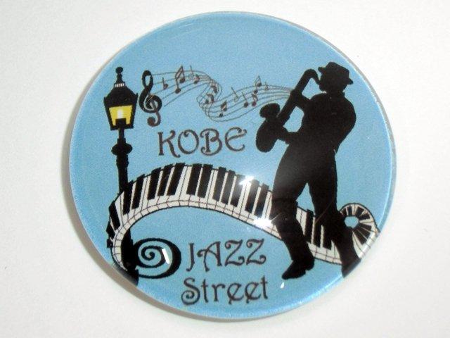 【メール便対象商品】 お土産品 ご当地クリアガラスマグネット ネオジム磁石 KOBE JAZZ STREET ブルー