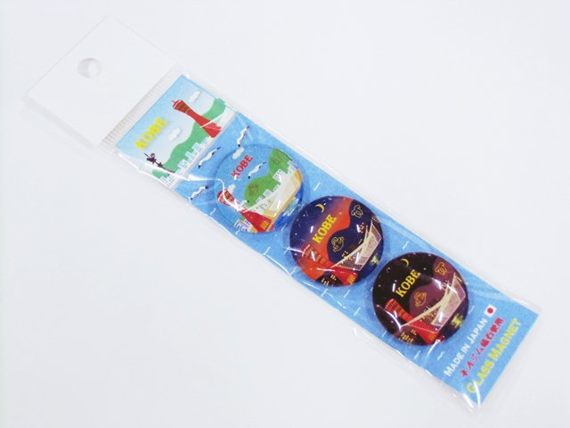 【メール便対象商品】 お土産品 ご当地クリアガラスマグネット ネオジム磁石 3個セット 神戸風景