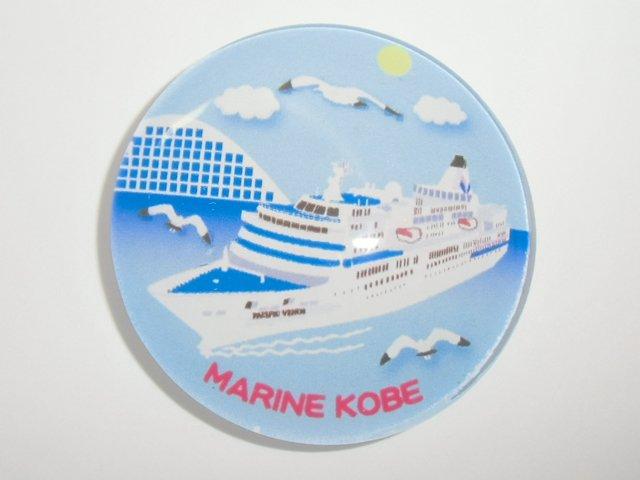 【メール便対象商品】 お土産品 ご当地クリアガラスマグネット ネオジム磁石 船