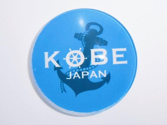 【メール便対象商品】 お土産品 ご当地クリアガラスマグネット ネオジム磁石 イカリ1