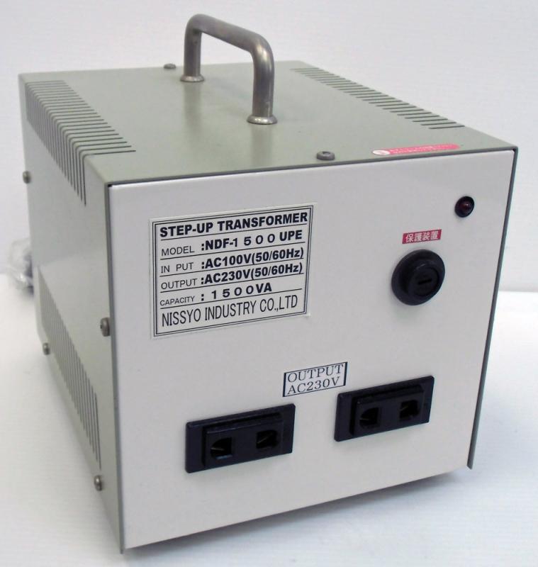 【変圧器】【日本国内用】 日章工業 アップトランス 定格容量1500W 変換電圧100V→220V/230V/240V NDF-1500UPE