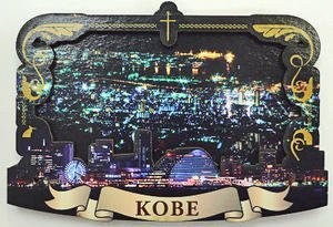 【メール便対象商品】 お土産品 ご当地立体マグネット 神戸夜景