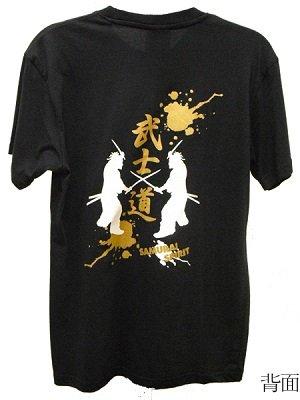 お土産品 Tシャツ(武士道・黒/Sサイズ)