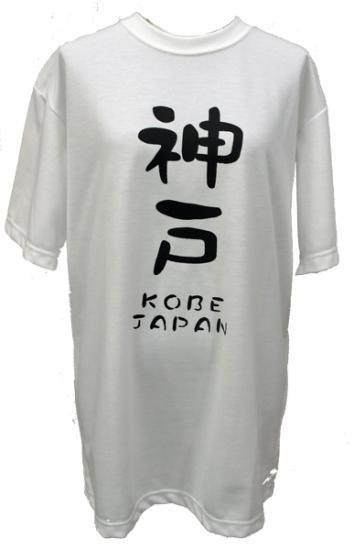 オリジナル 神戸Tシャツ(日本製/ホワイト/LLサイズ)