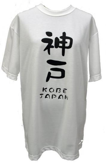 オリジナル 神戸Tシャツ(日本製/ホワイト/3Lサイズ)