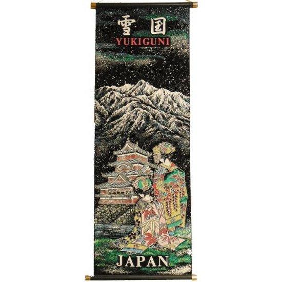 【日本のお土産】 掛け軸 中サイズ(高さ約84cm) 雪国