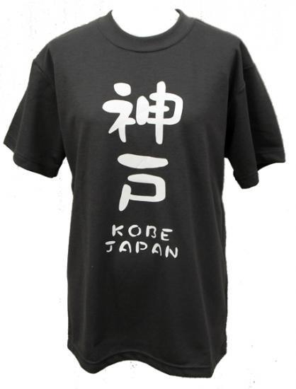 オリジナル 神戸Tシャツ(日本製/チャコールグレー/Lサイズ)