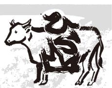 京の肉・黒毛和牛専門店|京都・亀岡の焼肉のひら山