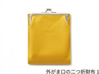 <img class='new_mark_img1' src='//img.shop-pro.jp/img/new/icons29.gif' style='border:none;display:inline;margin:0px;padding:0px;width:auto;' />外がま口の二つ折財布 イエロー