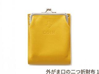 外がま口の二つ折財布1 イエロー