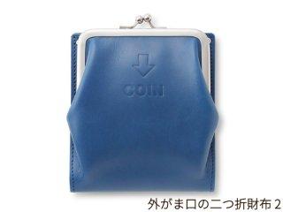 外がま口の二つ折財布2 ブルー