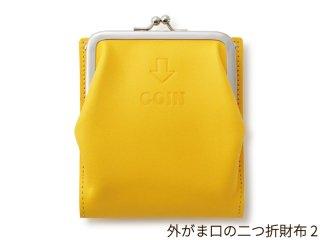外がま口の二つ折財布2 イエロー
