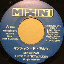 MIKIDOZAN & RYO THE SKYWALKER / マジシャン・ド・アホウ (USED)