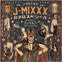 J-REXXX feat.DJ KAJI from PARTY GUN PAUL / J-MIXXX 「ロメロスペシャル」