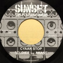 SOLDIER feat. AKANE / CYAAN STOP (USED)