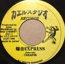 TAKAFIN / 爆音EXPRESS (USED)