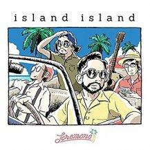 トレモノ / island island
