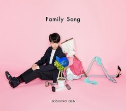 星野源 / Family Song -CD+DVD- (初回限定盤)