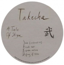 TAKECHA / A TALE OF SHIGA