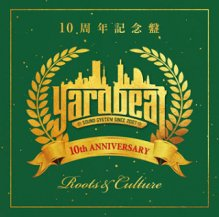 YARD BEAT / 10周年記念盤 ROOTS & CULTURE