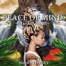 EMPEROR / Peace of mind〜Skankin Sweet〜