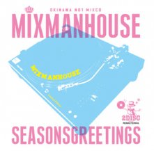 MIXMANHOUSE / SEASONSGREETINGS -2CD-