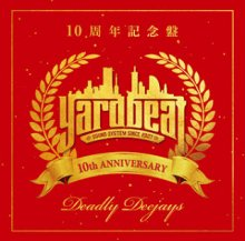 YARD BEAT / 10周年記念盤 DEADLY DEEJAYS