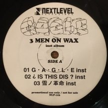 GAGLE / 3 MEN ON WAX (PROMO) -2LP- (USED)