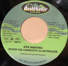 BoxerKid Vader Ryo the Skywalker / BVR HUNTING (USED)