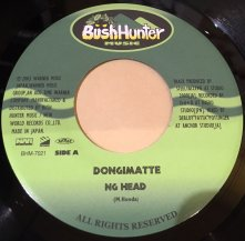 Ng Head / DONGIMATTE (USED)
