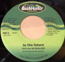 Ryo the Skywalker / TO THE FUTURE (USED)