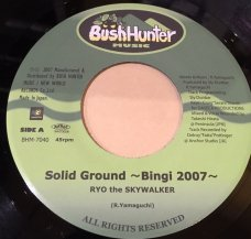 Ryo the Skywalker / SOLID GROUND (USED)