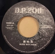 Rude Boy Face / 夜の街 (USED)