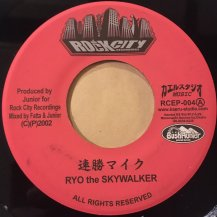 Ryo the Skywalker / 連勝マイク (USED)