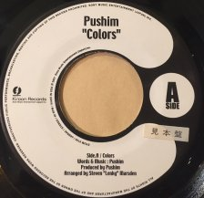 Pushim / COLORS (USED)