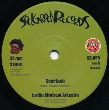 JARIBU AFROBEAT ARKESTRA / SCARFACE / THIS DAY