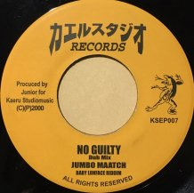 JUMBO MAATCH / NO GUILTY (USED)