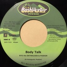 RYO the SKYWALKER & PUSHIM / Body Talk (USED)