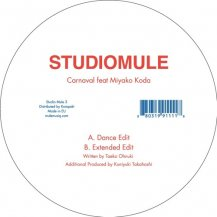 STUDIO MULE / CARNAVAL FEAT MIYAKO KOUDA AKA DIP IN THE POOL