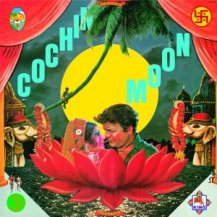 細野晴臣 / COCHIN MOON -LP-