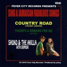 Shoko & The Akilla with Erimori / Country Road