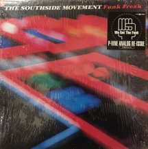 SOUTHSIDE MOVEMENT / FUNK FREAK -LP- (USED)