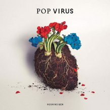 星野源 / POP VIRUS -2LP-